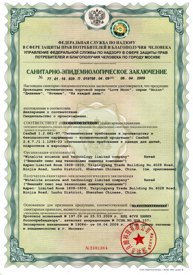 Как сделать сертификаты на овощи